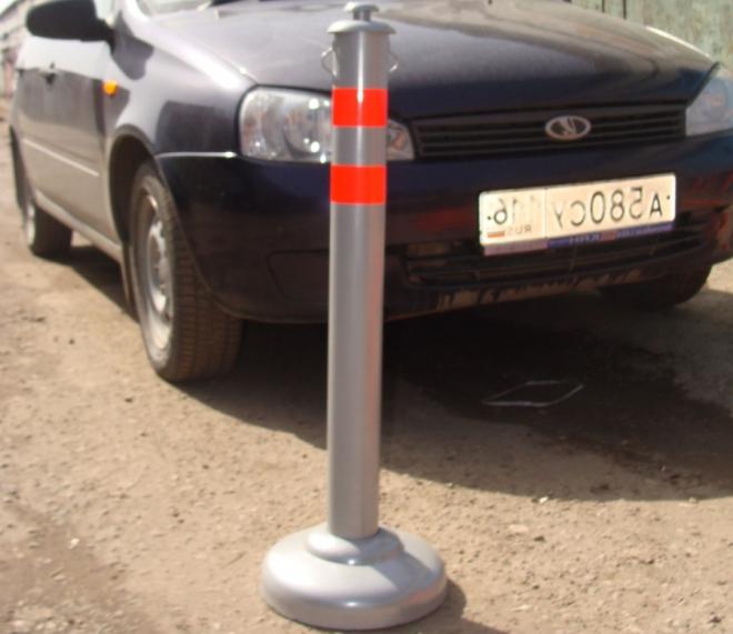Передвижные парковочные столбики