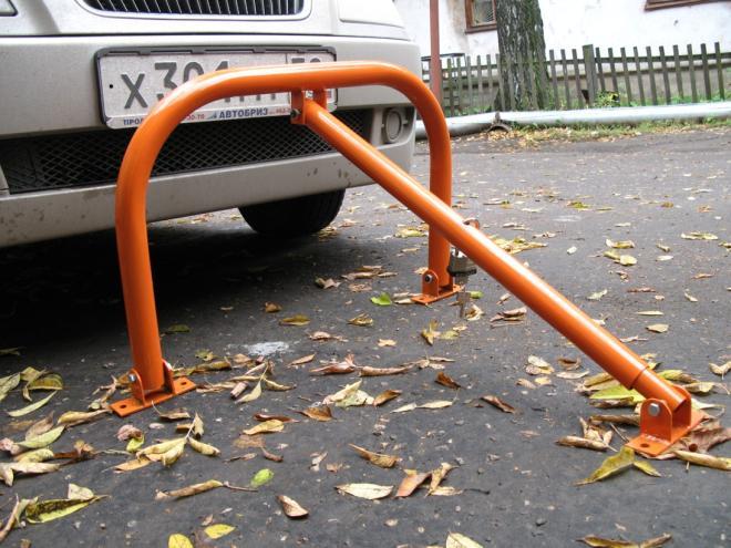 Складной парковочный барьер
