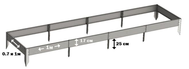 Схема грядки из оцинкованной стали