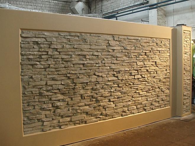 Декоративная бетонная плита