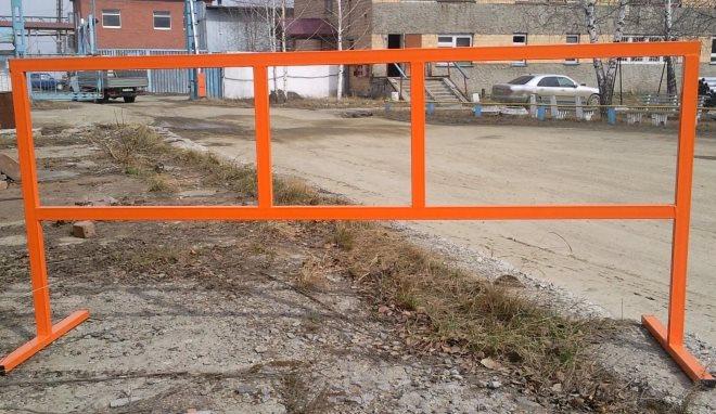Переносной забор